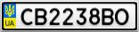 Номерной знак - CB2238BO