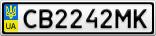 Номерной знак - CB2242MK