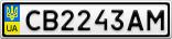 Номерной знак - CB2243AM