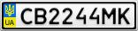 Номерной знак - CB2244MK
