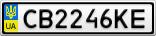 Номерной знак - CB2246KE
