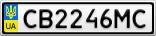 Номерной знак - CB2246MC