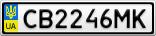 Номерной знак - CB2246MK