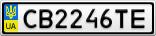 Номерной знак - CB2246TE