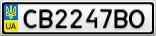 Номерной знак - CB2247BO