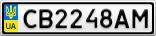 Номерной знак - CB2248AM