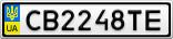 Номерной знак - CB2248TE