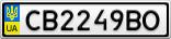 Номерной знак - CB2249BO