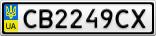 Номерной знак - CB2249CX