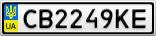 Номерной знак - CB2249KE