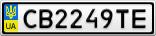 Номерной знак - CB2249TE