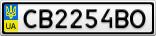 Номерной знак - CB2254BO