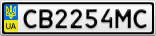 Номерной знак - CB2254MC