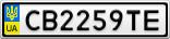 Номерной знак - CB2259TE