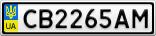Номерной знак - CB2265AM