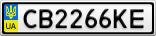Номерной знак - CB2266KE