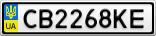 Номерной знак - CB2268KE