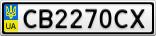 Номерной знак - CB2270CX