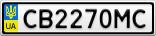 Номерной знак - CB2270MC