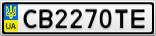 Номерной знак - CB2270TE
