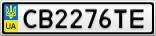 Номерной знак - CB2276TE