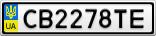 Номерной знак - CB2278TE