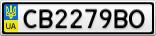 Номерной знак - CB2279BO