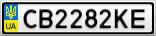 Номерной знак - CB2282KE