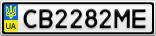 Номерной знак - CB2282ME