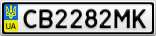 Номерной знак - CB2282MK