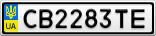 Номерной знак - CB2283TE