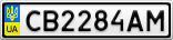 Номерной знак - CB2284AM