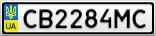 Номерной знак - CB2284MC
