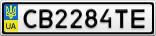 Номерной знак - CB2284TE