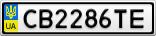 Номерной знак - CB2286TE