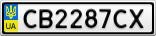 Номерной знак - CB2287CX