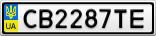 Номерной знак - CB2287TE