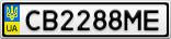 Номерной знак - CB2288ME