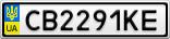 Номерной знак - CB2291KE