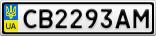 Номерной знак - CB2293AM