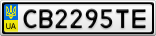 Номерной знак - CB2295TE