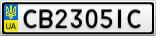Номерной знак - CB2305IC