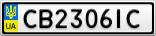 Номерной знак - CB2306IC