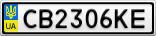 Номерной знак - CB2306KE