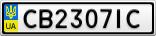 Номерной знак - CB2307IC