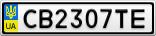 Номерной знак - CB2307TE