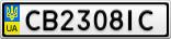 Номерной знак - CB2308IC