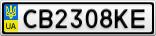 Номерной знак - CB2308KE