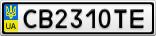 Номерной знак - CB2310TE
