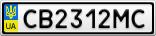 Номерной знак - CB2312MC